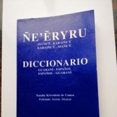 Libros: DICCIONARIO GUARANÍ - ESPAÑOL. Lote 253171930