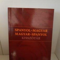 Libros: ESPAÑOL MAGYAR HUNGARO ESPAÑOL. Lote 266004403
