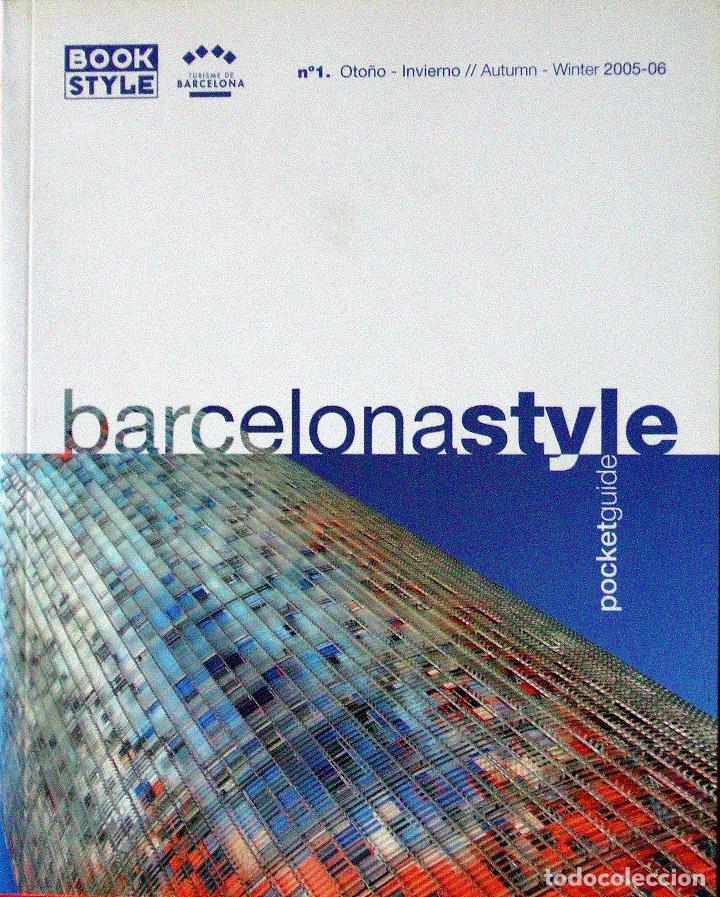 BARCELONA STYLE INVIERNO 2005-2006 (Libros Nuevos - Ocio - Informática - Diseño)
