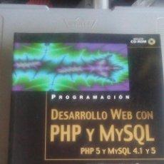 Libros: PROGRAMACION DESARROLLO WEX CON PHP Y MYSQL - ANAYA MULTIMEDIA. Lote 106905479