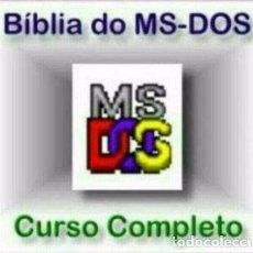 Libros: CURSO COMPLETO MS-DOS. Lote 83713220