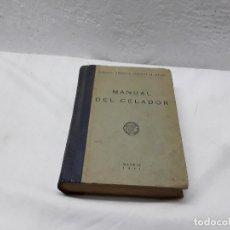 Libros: MANUAL DEL CELADOR. Lote 114869851