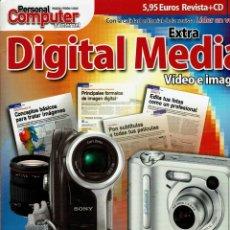 Libros: EXTRA DIGITAL MEDIA VIDEO E IMAGEN CON CD PROGAMAS Y ARCHIVOS. Lote 197284566