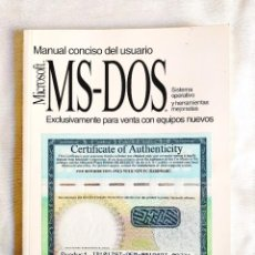 Libros: 1994 - MANUAL MS-DOS OFICIAL. Lote 242190790