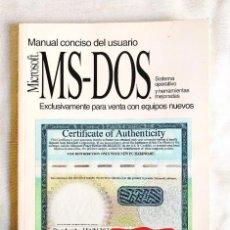 Libros: 1994 - MANUAL MS-DOS OFICIAL - CON NÚMERO DE LICENCIA ORIGINAL. Lote 242190790