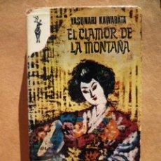 Libros: YASUNARI KAWABATA - EL CLAMOR DE LA MONTAÑA - NOVELA COMPLETA (ED. NO RESUMIDA) - PLAZA Y JANES 1971. Lote 25600490