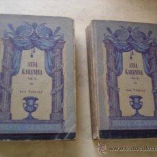 Libros: ANNA KARENINA - LEO TOLSTOY - PILOT CLASSICS VOL. 1 VOL. 2. Lote 37518565
