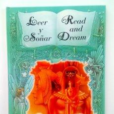 Libros: LEER Y SOÑAR/ READ AND DREAM. Lote 100973723