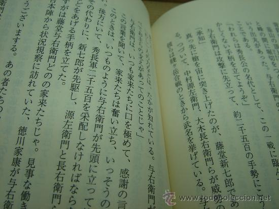 Libros: LIBRO EN JAPONES - TO DO TAKATORA -HIDEYOSHI TO LEYASU GA HOREKONDA OTOKO - MICHIHIDE HABU - Foto 3 - 24422891