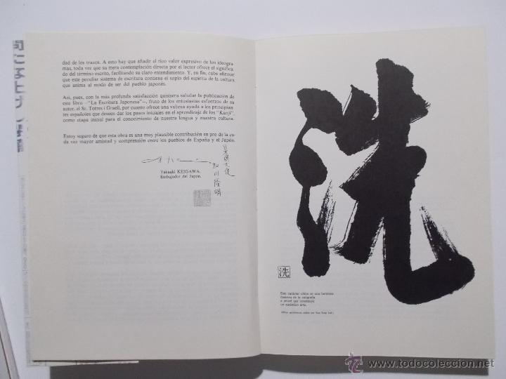 Libros: Kanji, la escritura japonesa - Foto 2 - 47557376