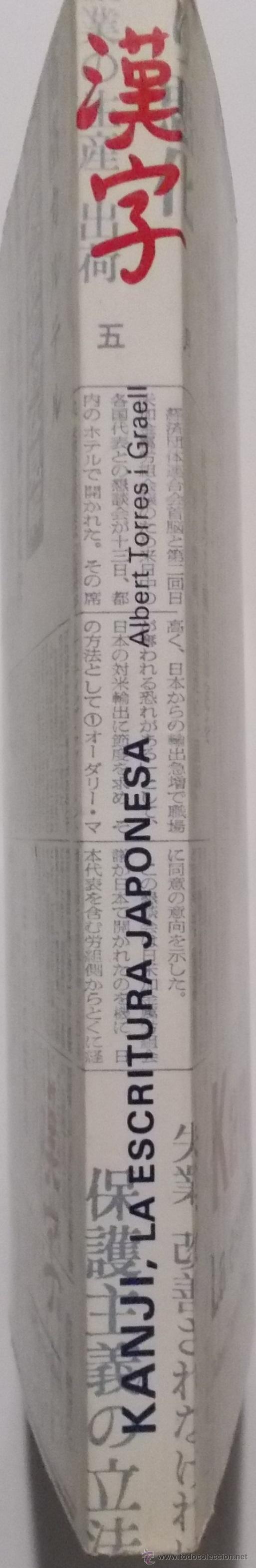 Libros: Kanji, la escritura japonesa - Foto 3 - 47557376