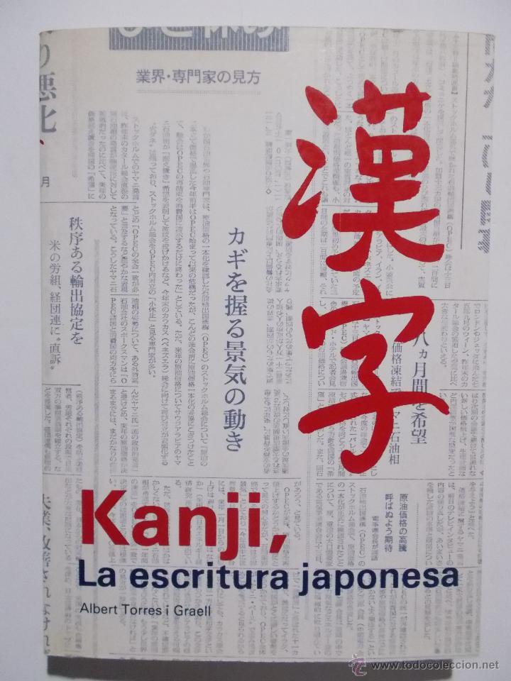 Libros: Kanji, la escritura japonesa - Foto 4 - 47557376