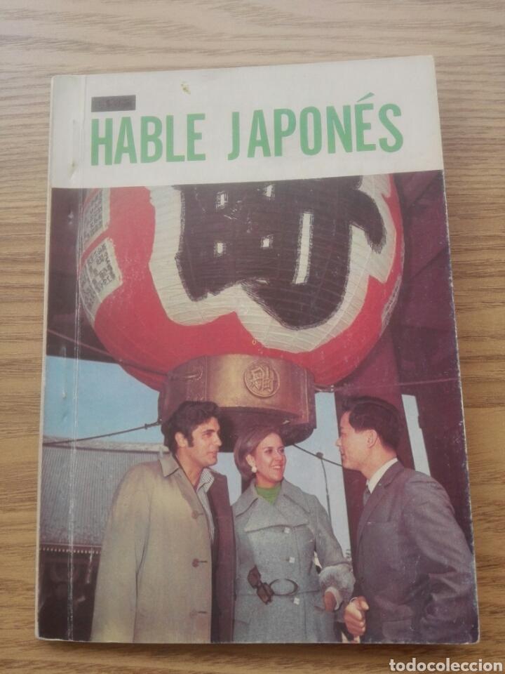 HABLE JAPONÉS.LIBRO DE BOLSILLO.AÑO 1.970.JUMPEI SUSATO. (Libros Nuevos - Idiomas - Japonés)
