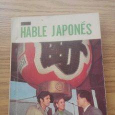 Libros: HABLE JAPONÉS.LIBRO DE BOLSILLO.AÑO 1.970.JUMPEI SUSATO.. Lote 122372439