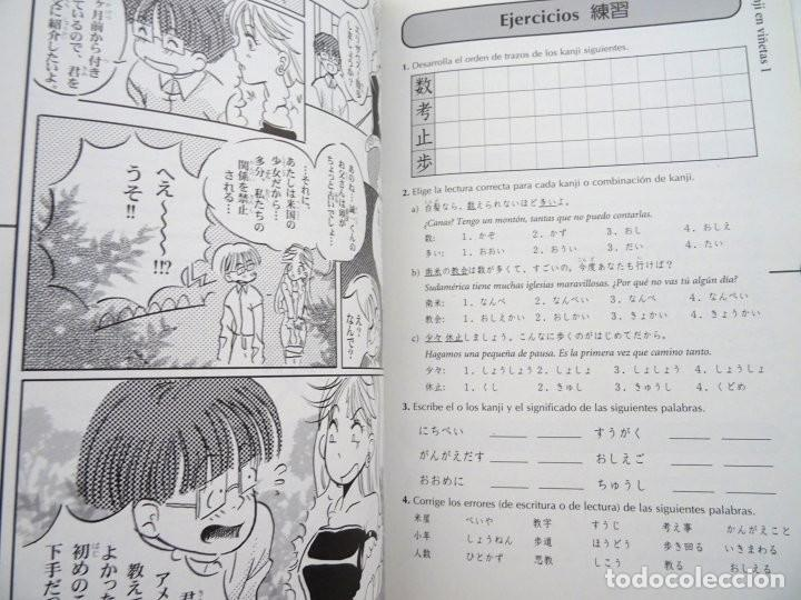 Libros: KANJI EN VIÑETAS – Curso básico de kanji a través del manga. G - Foto 2 - 167683864