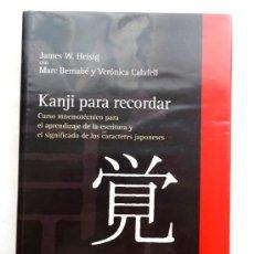 Libros: KANJI PARA RECORDAR – JAMES W. HEISIG, MARC BERNABÉ Y VERÓNICA CALAFELL. Lote 167685868