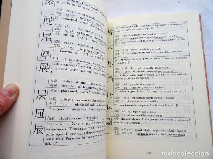 Libros: MANUAL DE ESCRITURA DE LOS CARACTERES CHINOS – Pedro Ceinos - Foto 3 - 167686108