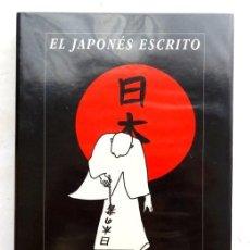 Libros: EL JAPONÉS ESCRITO – DE LA CORTE. Lote 167686420