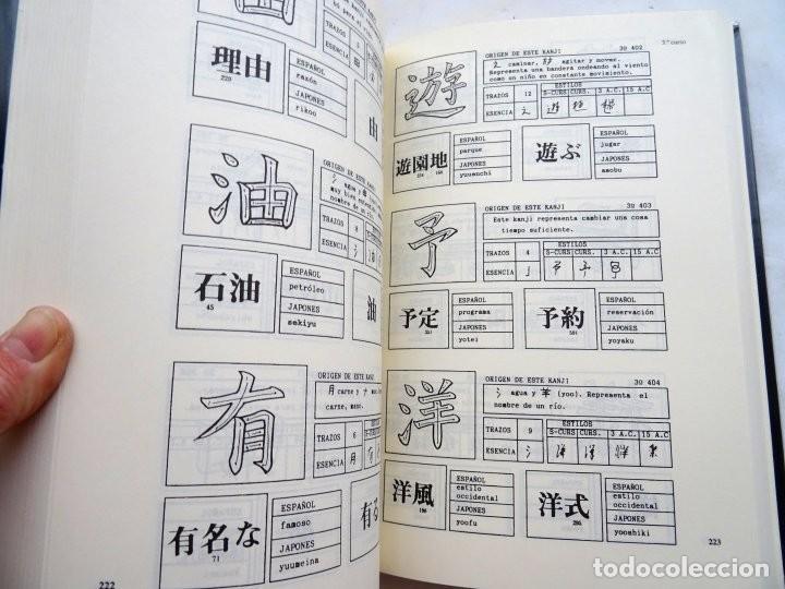 Libros: EL JAPONÉS ESCRITO – De la Corte - Foto 3 - 167686420