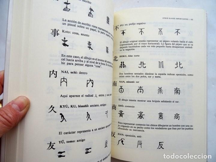 Libros: KANJI. LA ESCRITURA JAPONESA – Albert Torres i Graell - Foto 3 - 167686888