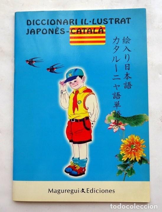 DICCIONARI IL·LUSTRAT JAPONÈS-CATALÀ (Libros Nuevos - Idiomas - Japonés)