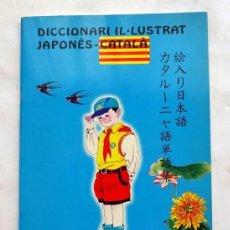 Libros: DICCIONARI IL·LUSTRAT JAPONÈS-CATALÀ. Lote 167687184