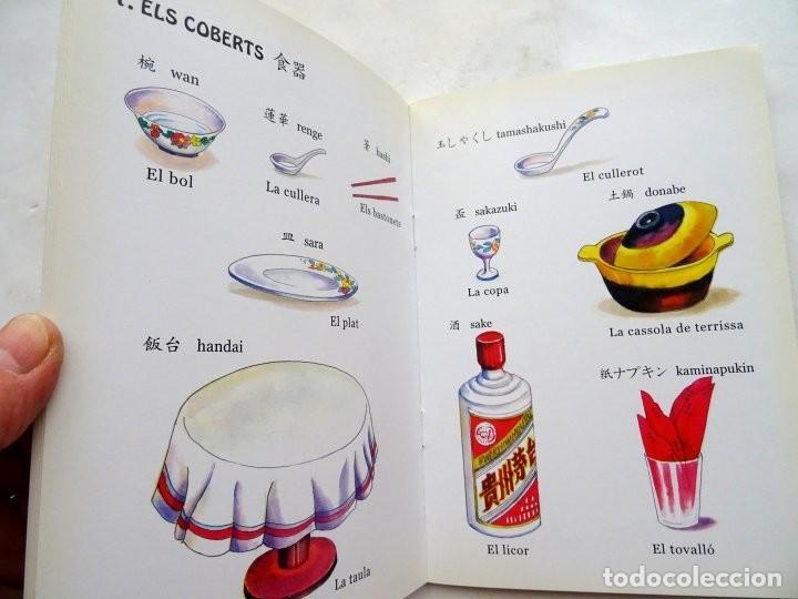 Libros: DICCIONARI IL·LUSTRAT JAPONÈS-CATALÀ - Foto 3 - 167687184