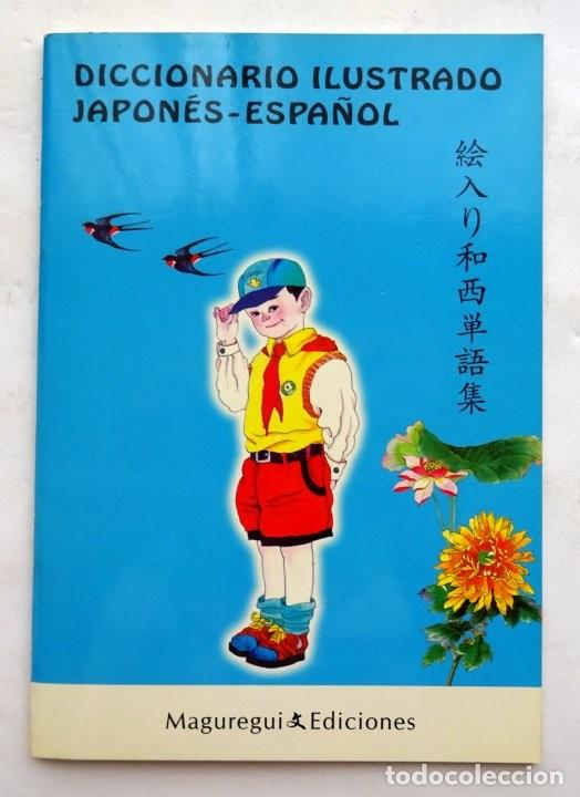 DICCIONARIO ILUSTRADO JAPONÉS-ESPAÑOL (Libros Nuevos - Idiomas - Japonés)