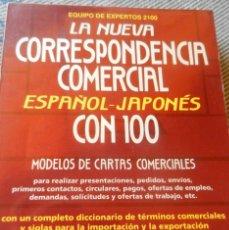 Libros: 'NUEVA CORRESPONDENCIA COMERCIAL ESPÀÑOL JAPONÉS'. Lote 171929145