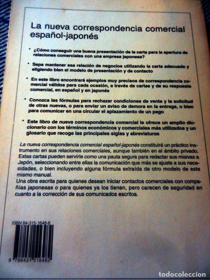Libros: NUEVA CORRESPONDENCIA COMERCIAL ESPÀÑOL JAPONÉS - Foto 2 - 171929145