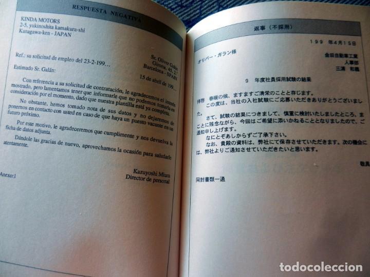 Libros: NUEVA CORRESPONDENCIA COMERCIAL ESPÀÑOL JAPONÉS - Foto 3 - 171929145