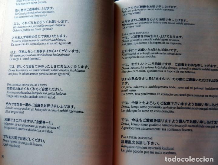 Libros: NUEVA CORRESPONDENCIA COMERCIAL ESPÀÑOL JAPONÉS - Foto 5 - 171929145