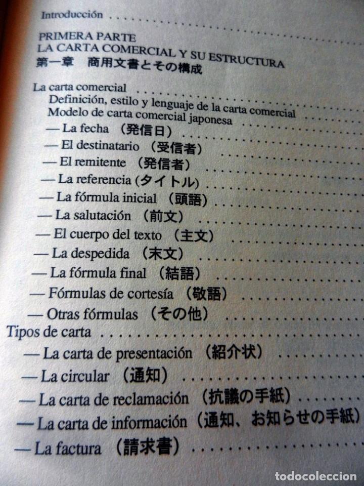 Libros: NUEVA CORRESPONDENCIA COMERCIAL ESPÀÑOL JAPONÉS - Foto 6 - 171929145