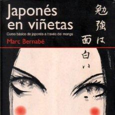 Libros: JAPONES EN VIÑETAS 01 1A EDICION - NORMA - SEMINUEVO. Lote 189311617