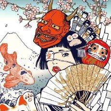 Libros: JAPONES EN VIÑETAS INTEGRAL 01 - NORMA - NUEVO. Lote 192619931