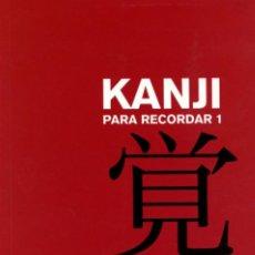 Libros: KANJI PARA RECORDAR VOL. 01 - HERDER - NUEVO. Lote 195800518