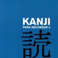 Libros: KANJI PARA RECORDAR VOL. 02 - HERDER - NUEVO. Lote 195800536