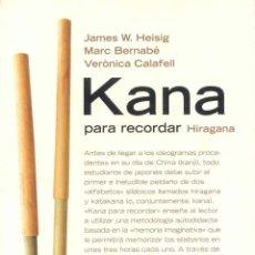 Libros: KANA PARA RECORDAR - HERDER - NUEVO. Lote 197872403