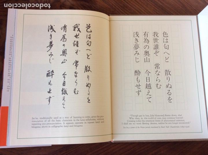 Libros: Curioso y raro libro introducción Japón - Foto 4 - 205025320
