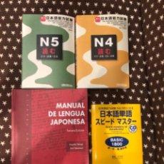 Libros: LIBROS JAPONES. Lote 280266773