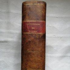 Libros: DICTIONARIUM UNIVERSALE LATINO-GALLICUM, EX OMNIBUS LATINITATIS AUCTORIBUS SUMMA DILIGENTIA COLLECTU. Lote 199119793