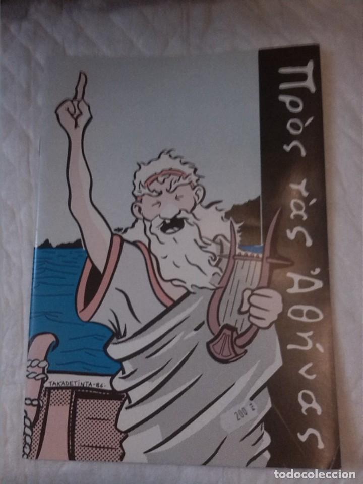 MÉTODO PARA LA LECTURA DEL GRIEGO CLÁSICO. READING GREEK. (Libros Nuevos - Idiomas - Latín y Griego)