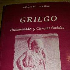 Libros: GRIEGO - HUMANIDADES Y CIENCIAS SOCIALES. Lote 207337287