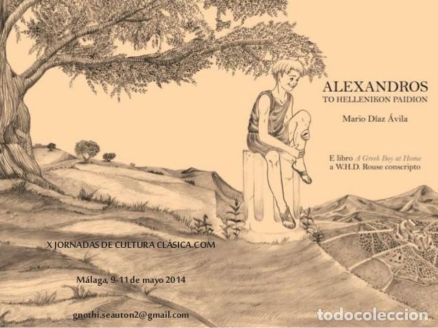 LOTE 2 LIBROS. GRIEGO CLÁSICO. ALEXANDROS Y MITHOLOGICA. CULTURA CLÁSICA- (Libros Nuevos - Idiomas - Latín y Griego)