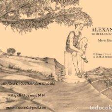 Libros: LOTE 2 LIBROS. GRIEGO CLÁSICO. ALEXANDROS Y MITHOLOGICA. CULTURA CLÁSICA-. Lote 246014845