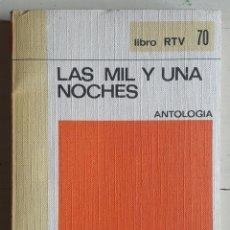 Libros: LAS MIL Y UNA NOCHE. Lote 106064020