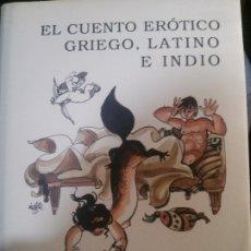 Libros: EL CUENTO ERÓTICO GRIEGO, LATINO E INDIO, FRANCISCO RODRIGUEZ AGRADOS, EDICIONES DEL ORTO.. Lote 177509009