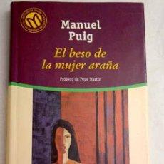 Libros: LITERATURA ERÓTICA. EL BESO DE LA MUJER ARAÑA POR MANUEL PUIG. Lote 178835560