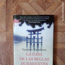 Libros: YASUNARI KAWABATA - LA CASA DE LAS BELLAS DURMIENTES. Lote 194755386