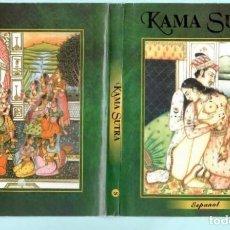 Libros: LIBRETO DE KAMA SUTRA CONTIENE 65 PAGINAS EN ESPAÑOL. Lote 195228041